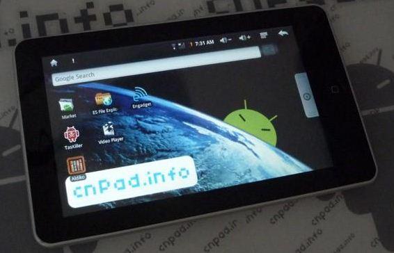 Hay vida más allá del iPad   Apad irobot Android tablet ceslava 0