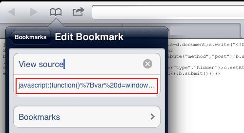 view-source-paste-script