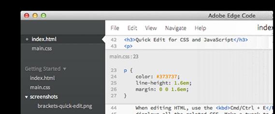 edge_code_workfast