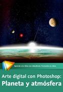 photoshop-planeta-atmosfera