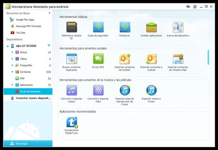 Wondershare MobileGo para Android_0