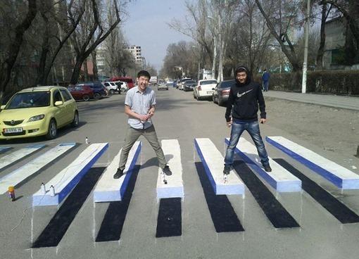 paso-cebra-3D
