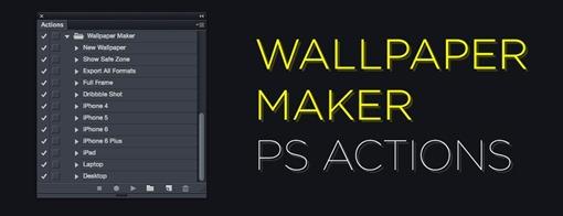 wallpaper-maker-banner2