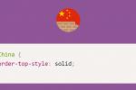 41 chistes en CSS ceslava 9